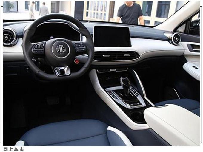 名爵推出惭骋领航及全新一代惭骋5两款新车