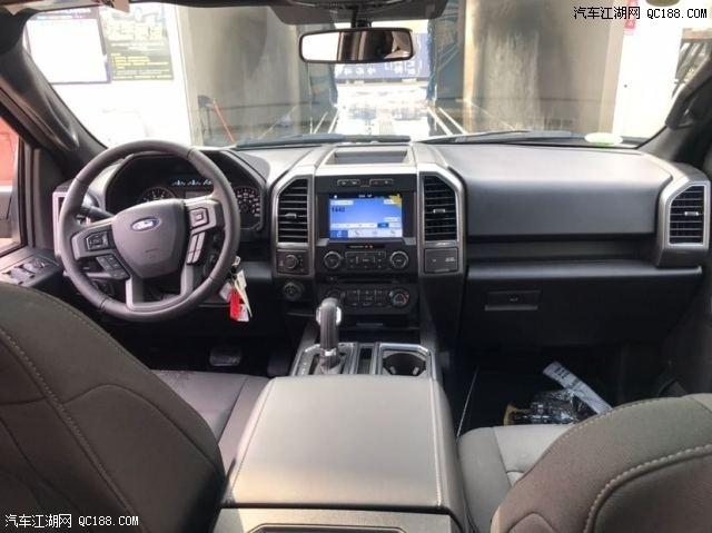 美规版2020款福特猛禽F150现车详细报价