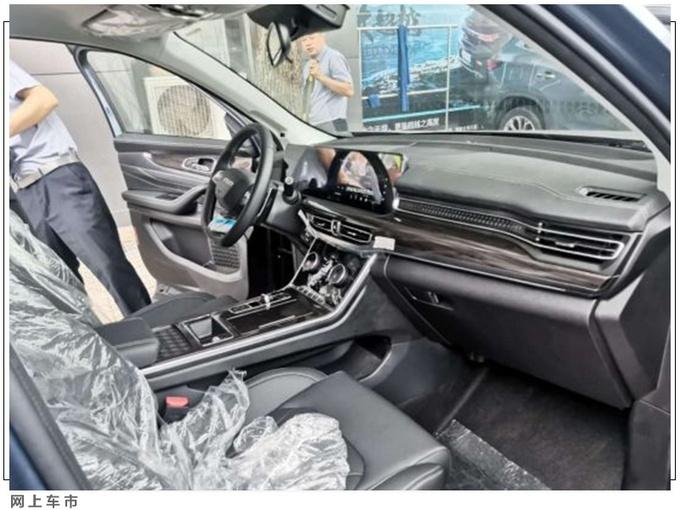 中大型SUV——星途VX 1.6T版本实拍图