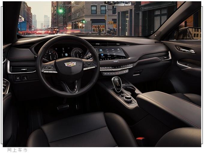 2021款凯迪拉克XT4上市 共推出6款车型