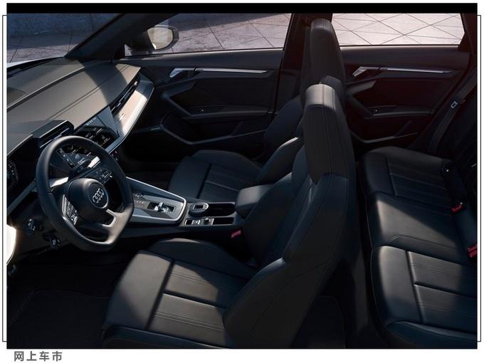 奥迪新A3 Sportback 30 g-tron海外发布