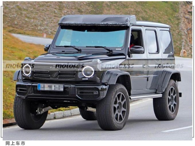 梅赛德斯-AMG新款G级4×4²车型路试谍照