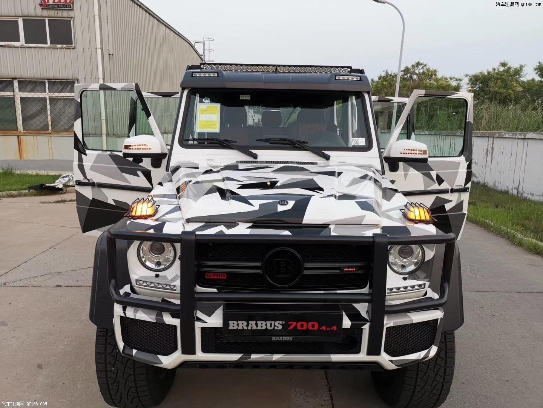 进口2020款奔驰巴博斯G7004X4促销热卖