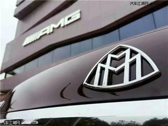 19款奔驰迈巴赫S450新款上市现车到店
