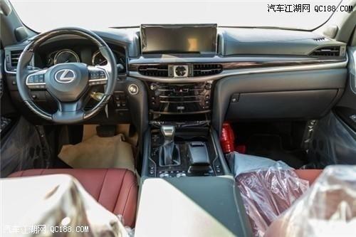20款中东版丰田雷克萨斯LX570行情报价