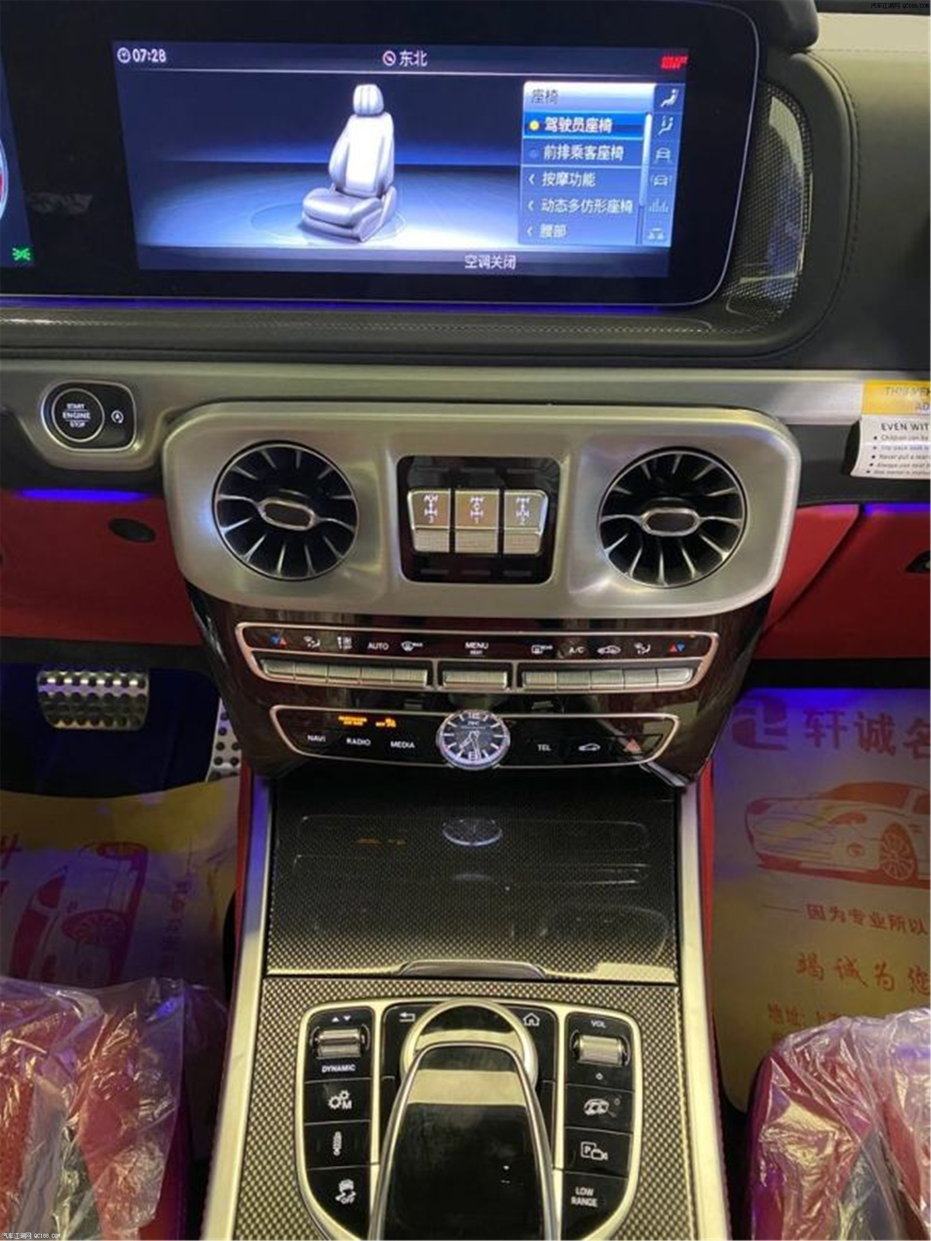 20款奔驰G63 AMG价格配置动力实测解析