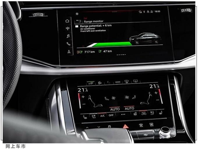 奥迪新款Q8插电式混合动力版 海外发布