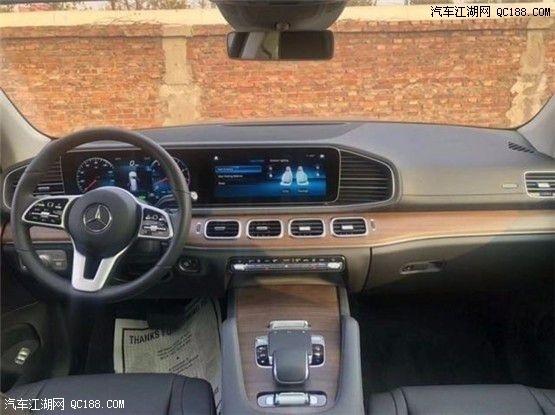 平行进口2020款美规奔驰GLS450优惠详情