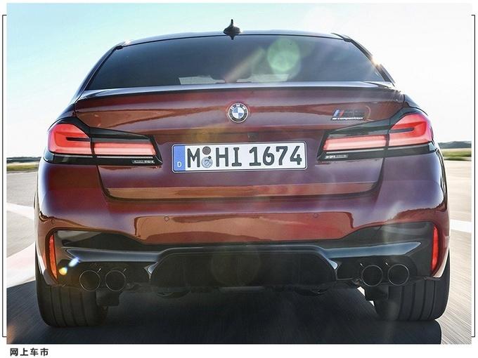 性能提升 宝马下一代M5计划2024年亮相