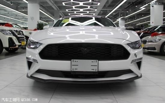 2020款福特野马2.3T到店图解最新优惠价