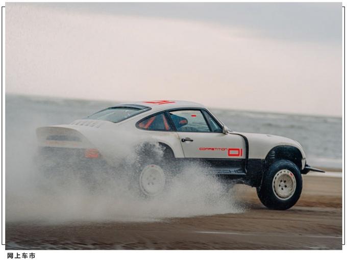 保时捷911拉力版官图 越野性能更加出色