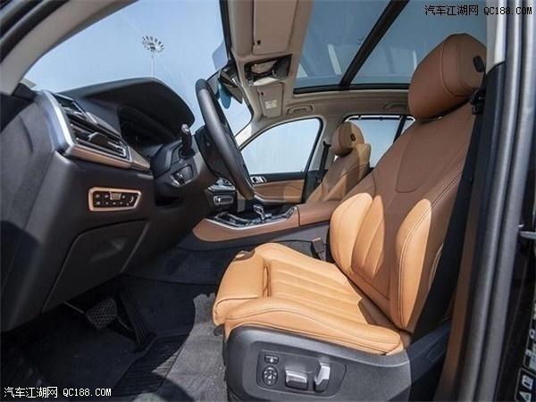 中东版2020款平行啪啪啪视频网站宝马X5实车实拍