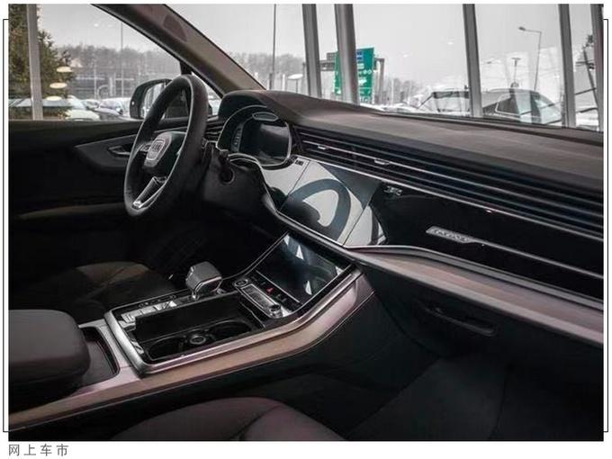 豪华感再次提升 奥迪新款Q7车型实拍图