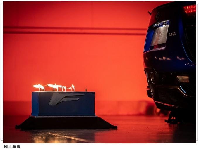 雷克萨斯LFA庆典实拍曝光 限量仅500台