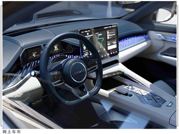 科技感与豪华感 领克纯电轿跑内饰曝光