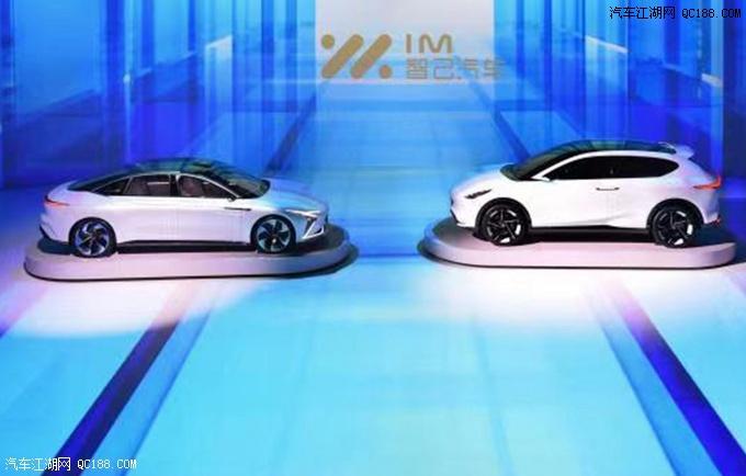 主要竞争岚图等 上汽智己两款高端车发布