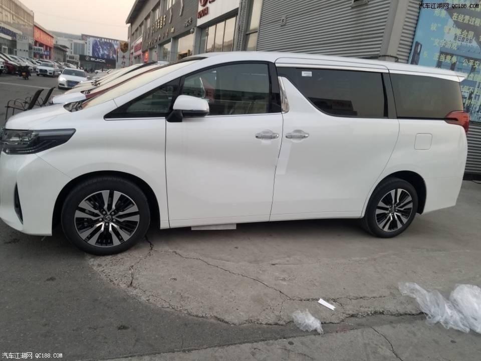 平行进口丰田埃尔法中东版白色现车报价