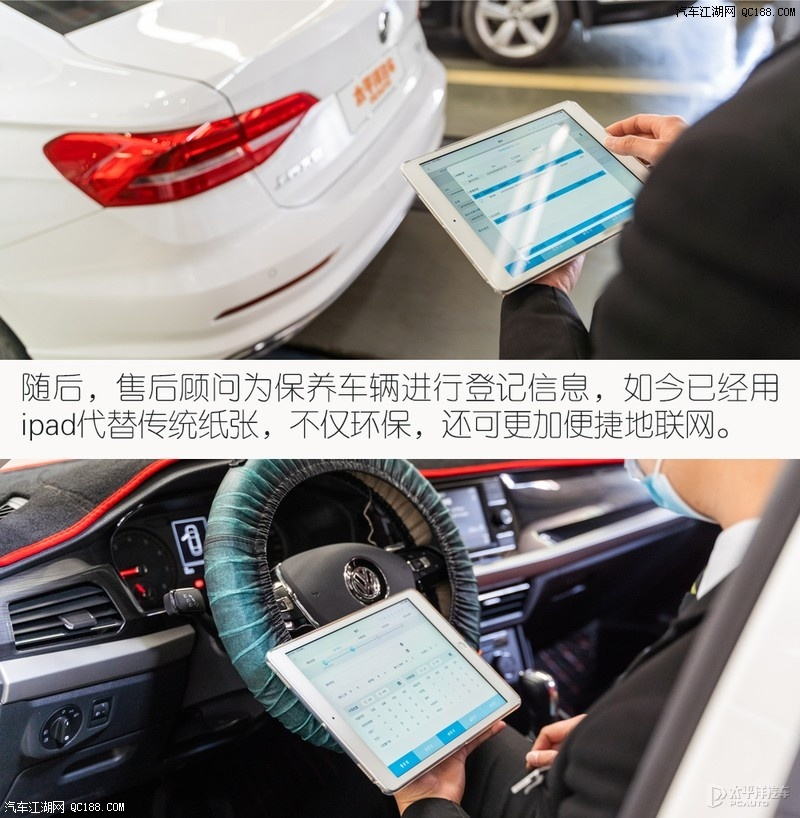 安心+省心 大众朗逸1.4T车型保养调查