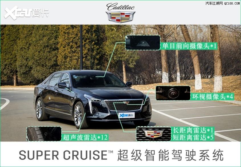 更加懂巡航!体验凯迪拉克Super Cruise