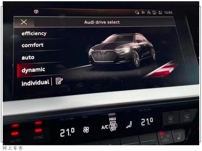 全新奥迪S3车型海外曝光 搭载2.0T动力