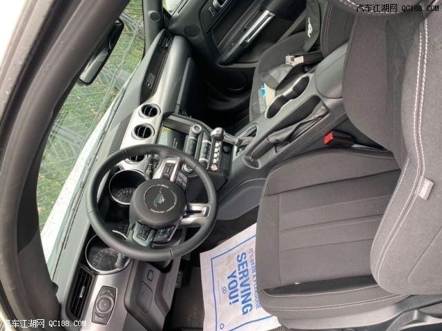 2020款野马2.3T自动标准101A包加版现车