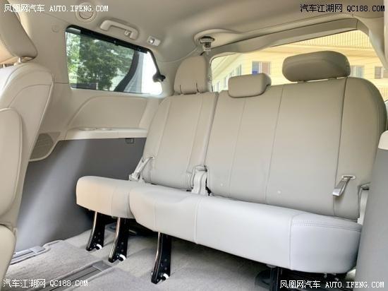 2020款丰田塞纳3.5四驱加版白色现车体验