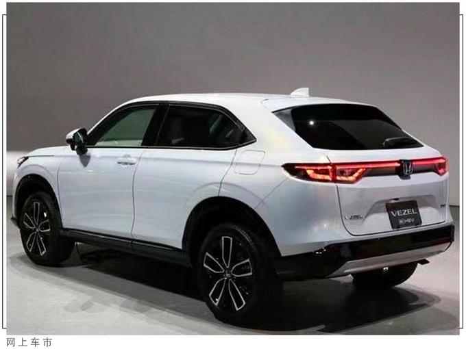 本田全新HR-V实拍图 推出混动版本车型