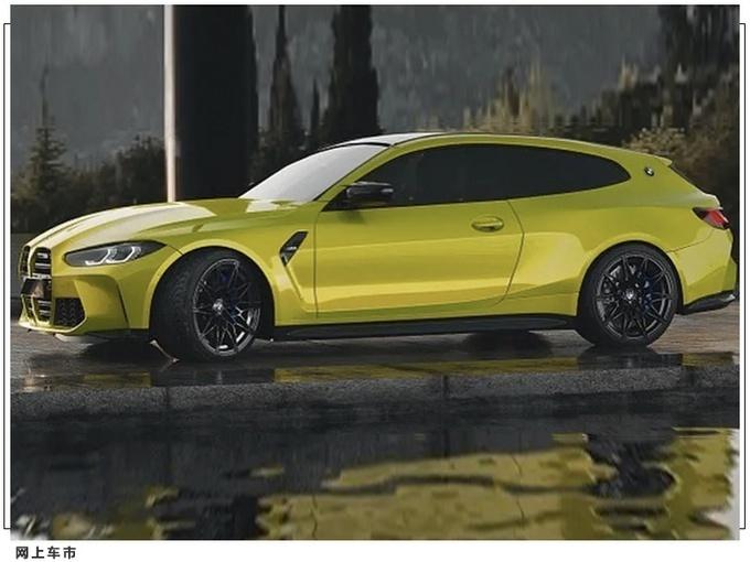 双门造型更运动 宝马全新M4猎装版渲染图