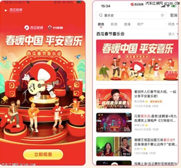 """长城炮创西瓜视频春节档最佳""""票房"""""""