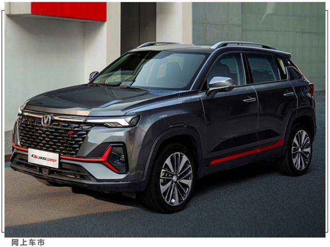 2月长安系中国品牌汽车销量达139,488辆