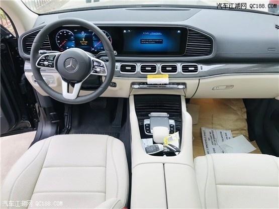 2020款加版奔驰GLS450现车体验优惠报价