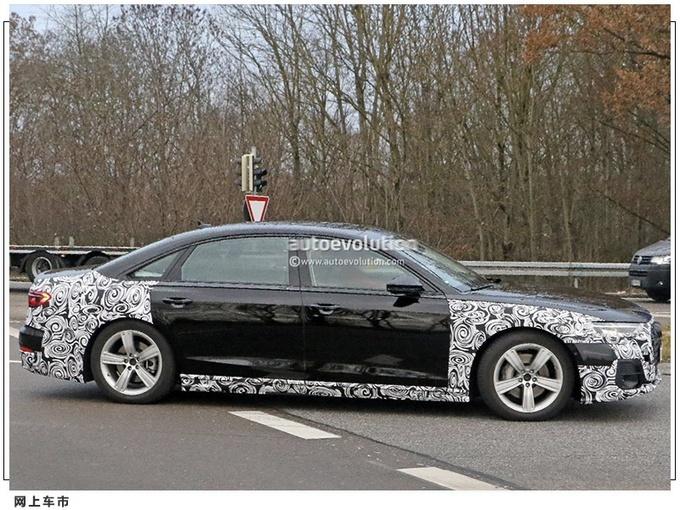 更加豪华定位 新款奥迪A8车型路试谍照