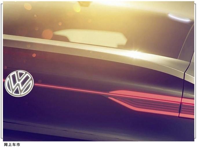 大众Trinity项目全新电动车渲染图曝光