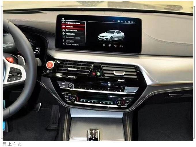全新款宝马M5到店实拍 搭载4.4T V8动力
