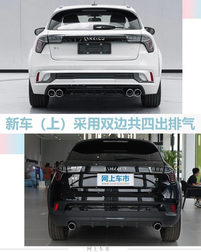 领克02新车型02 Hatchback于二季度上市