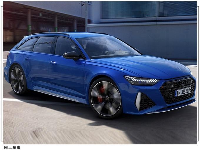 奥迪新推出五款车型 英国市场限量25台