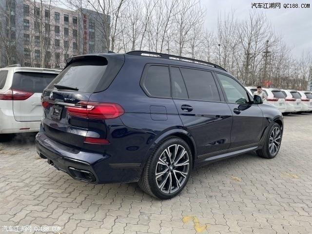 2021款宝马X7旗舰版车型内外实拍图解