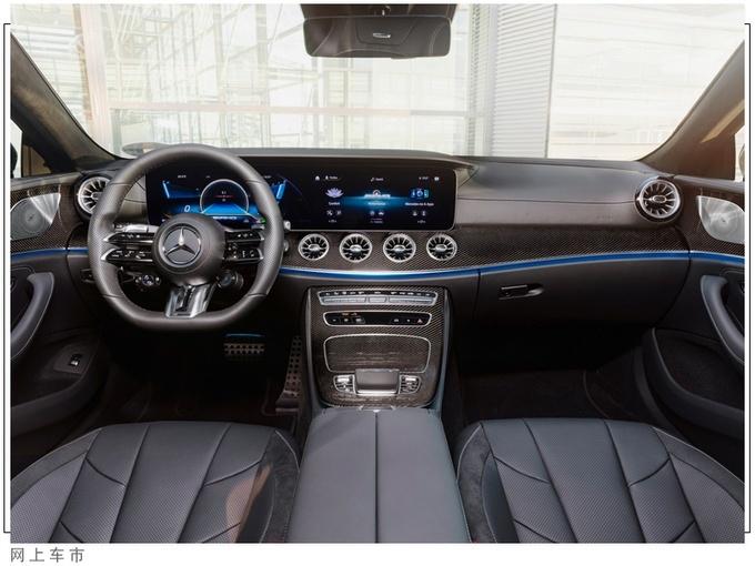 梅赛德斯-奔驰新款CLS海外市场正式发布