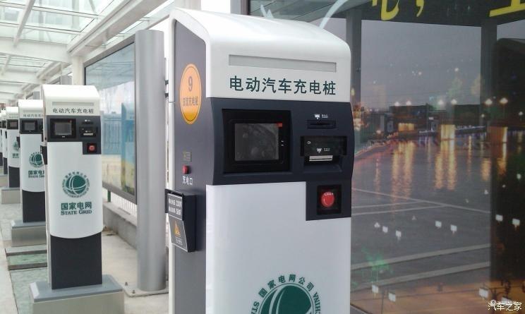 济南今年建16座充电站 每天3万辆次服务
