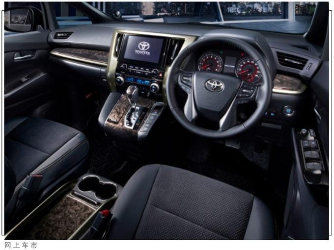 丰田埃尔法以及威尔法两款车升级优化