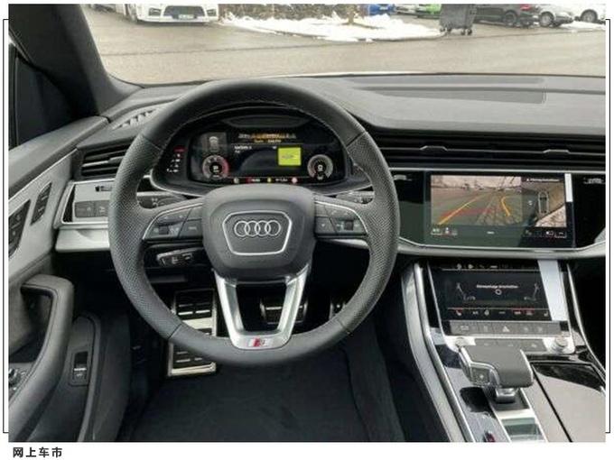 奥迪Q8车型实拍图曝光 3.0T V6增压动力