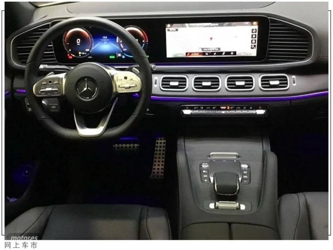 梅赛德斯-奔驰新款GLE插电式混动版实拍