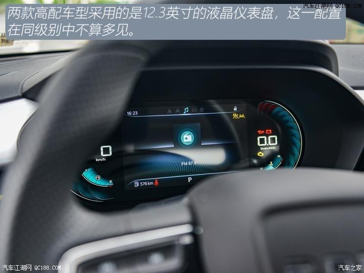 合格+称职 测评荣威i5 1.5L CVT星耀版