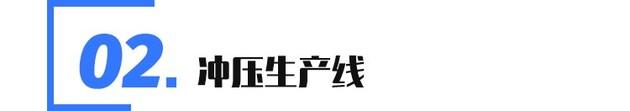 """""""白猫""""诞生地 走进长城天津生产基地"""
