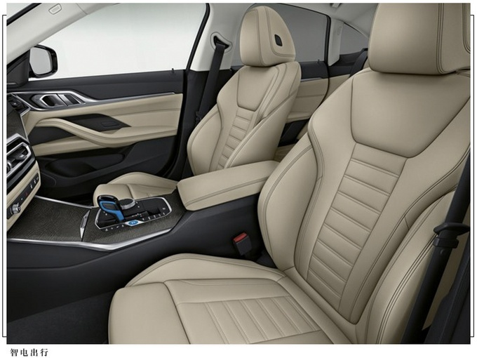 宝马i4正式发布 搭第五代电力驱动技术