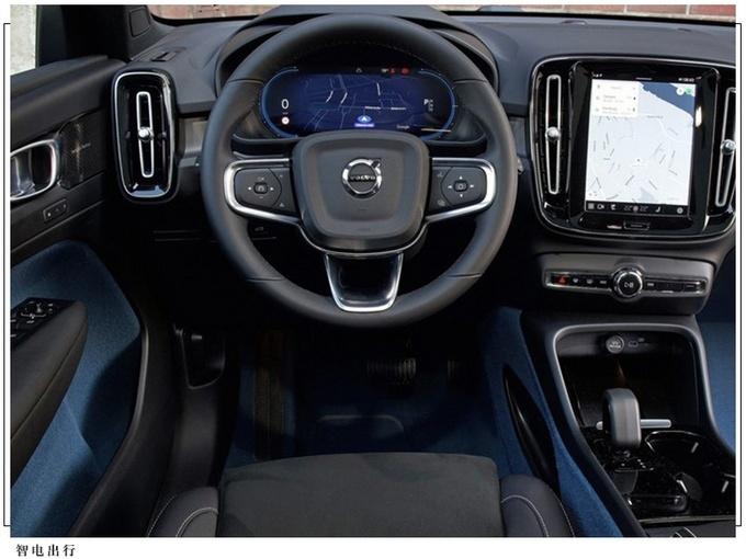 沃尔沃全新C40纯电轿跑SUV内饰官图曝光