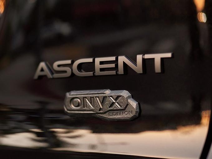 斯巴鲁ASCENT Onyx预告图 6月14日发布