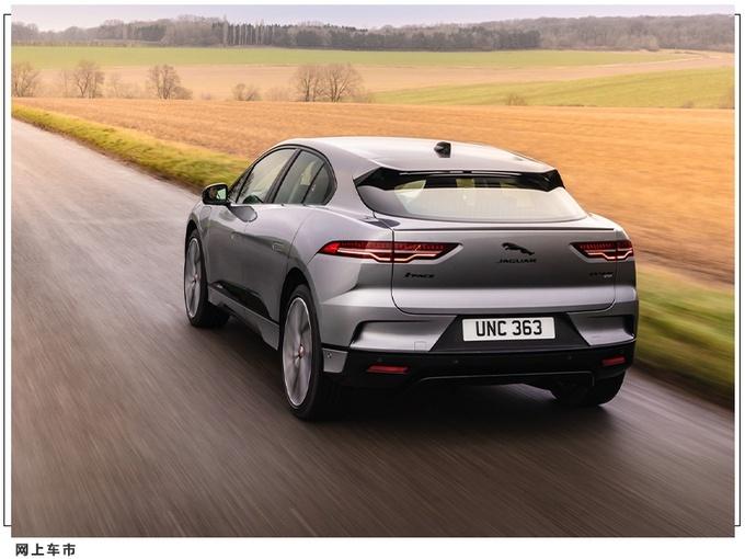 捷豹年度改款I-PACE北美发布 三种车型