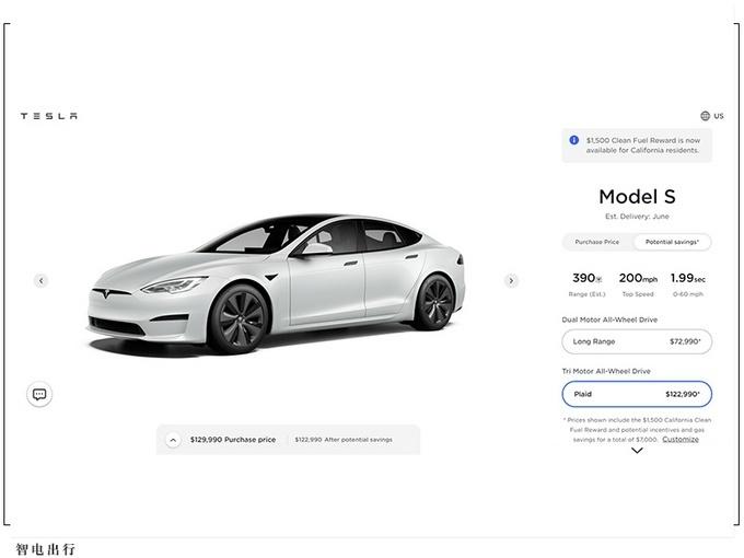特斯拉Model S Plaid涨价 优秀空气动力