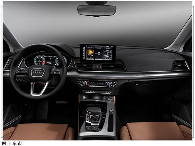 �W迪Q5推出���柴油版 8月23日正式�_售